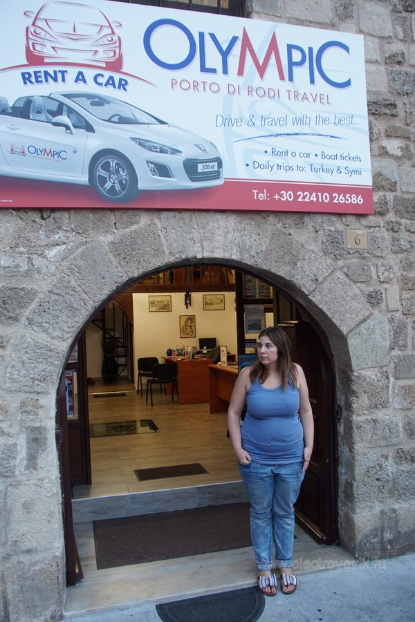 olympic rent car The olympic-carrentalscom is one of best car rental company in crete which is offering all its cars in lowest price for heraklion, chania, rethymno, hersonissos, malia, ag.